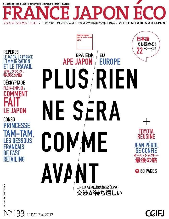 France Japon Eco N°133 Hiver 2013