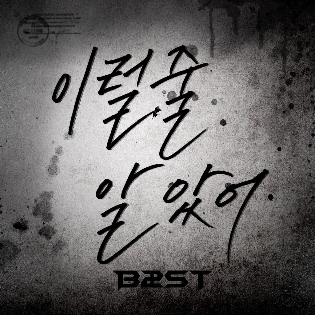 [Single] BEAST (B2ST) - I Knew It